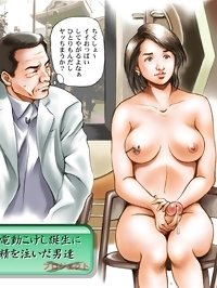 hentai shemale sex adventures - see free hot images